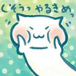 (ノ)・ω・(ヾ).jpg